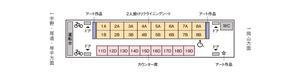 Seat_image1_2