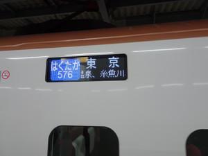 Dsc02249